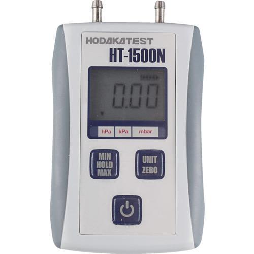 ■ホダカ デジタルマノメータ 微圧 HT-1500NL ホダカ(株)【3653714:0】