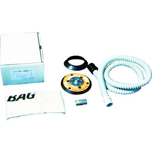 ■コンパクトツール 914L用吸塵セット マジック式 226008A コンパクト・ツール【3663809:0】