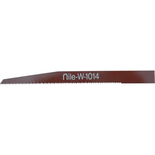 ■ナイル ヒルソー用ノコ刃W1014  W1014 【3689239:0】