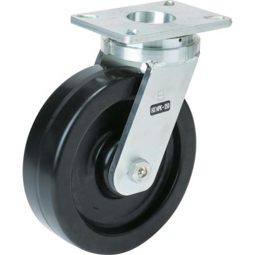 ■OH スーパーストロングキャスターHXシリーズ超重荷重用 プラスカイト車 車輪径250MM  HX14PK-250 【3705226:0】