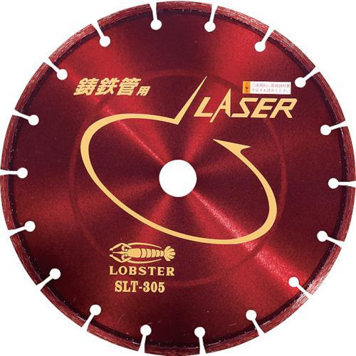 ■エビ ダイヤモンドホイール レーザー(乾式)鋳鉄管用 300MM  SLT305 【3726088:0】