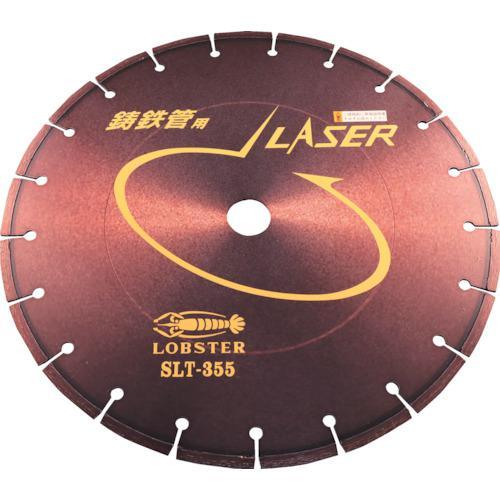 ■エビ ダイヤモンドホイール レーザー(乾式)鋳鉄管用 355MM  SLT355 【3726096:0】