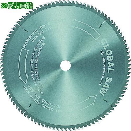 ■モトユキ グローバルソー アルミ用 外径210MM  GA-210-80 【3793036:0】