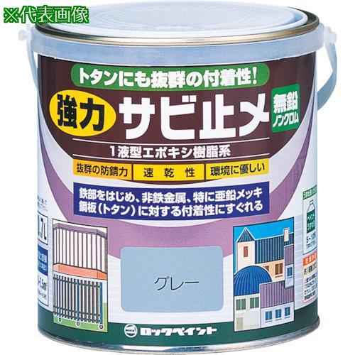 ロックペイント 塗料 ■ロック 強力サビドメ 3823415:0 0.7L〔品番:H61163003〕 あかさび 市販 激安特価品