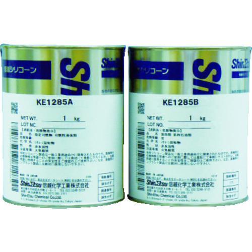 ■信越 KE-1285-AB 信越化学工業(株)【3891976:0】