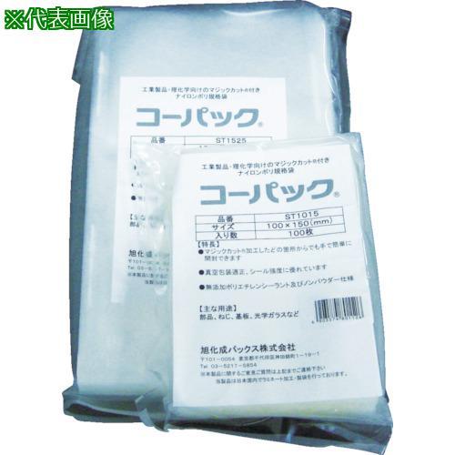 ■旭化成 コーパック STタイプ 350×500 (1袋(PK)=100枚入) ST3550 【3905306:0】