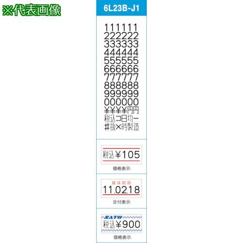 ■SATO ハンドラベラー UNO用ラベル 1W-1白無地強粘(100巻入)  023999001 【3905501:0】