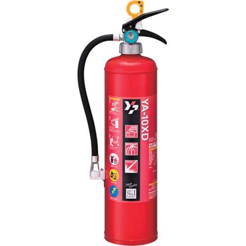 ■ヤマト ABC粉末消火器(蓄圧式) YA-10XD 【3909701:0】