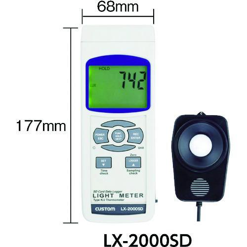 ■カスタム デジタル照度計  LX-2000SD 【3923649:0】