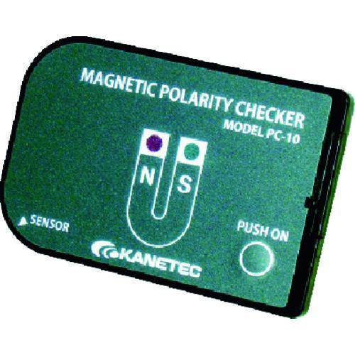 ■カネテック マグネティックポラリティチャッカー PC-10 カネテック(株)【3973948:0】