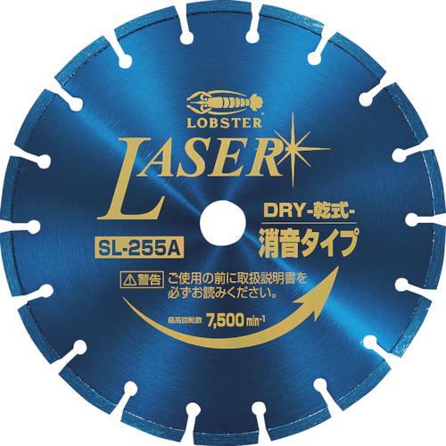 ■エビ ダイヤモンドホイール NEWレーザー(乾式) 255MM穴径25.4MM  SL255A254 【3992365:0】