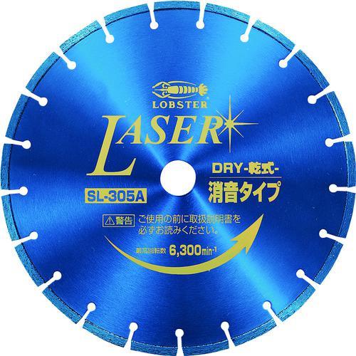 ■エビ ダイヤモンドホイール NEWレーザー(乾式) 305MM穴径30.5MM  SL305A305 【3992373:0】