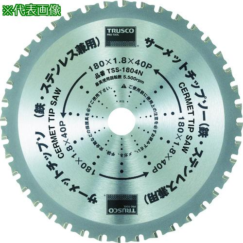 ■TRUSCO サーメットチップソー 305X56P  TSS-30556N 【4004523:0】