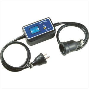 ■カスタム エコキーパー(AC100V~240V対応) EC-200 (株)カスタム【4031300:0】