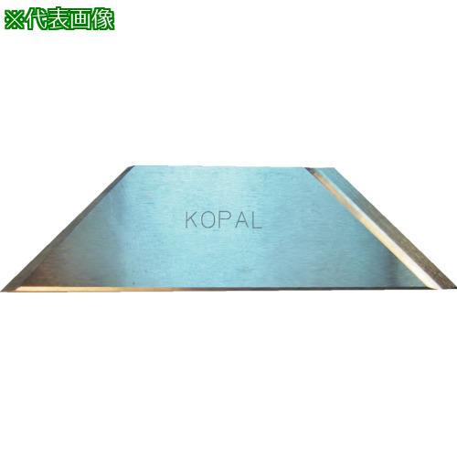 ■NOGA 4-42 スリム内径用ブレード90°刃先14°HSS KP03-350-14 【4044860:0】