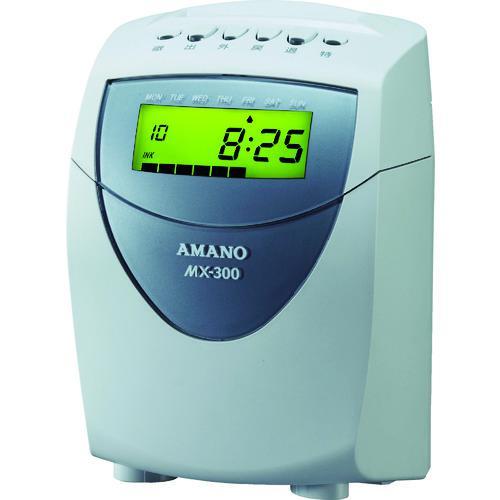 ■アマノ タイムレコーダー MX-300 アマノ(株)【4061039:0】