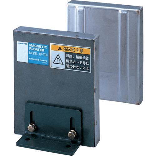 ■カネテック 鉄板分離器 フロータ(薄型) KF-T20 カネテック(株)【4063481:0】
