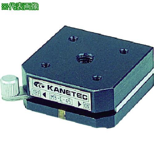 ■カネテック マグネットベース MB-L-65 カネテック(株)【4064003:0】