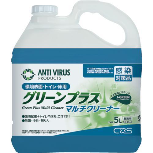 ■シーバイエス 洗浄剤 グリーンプラスマルチクリーナー 5L 5214340 シーバイエス(株)【4096975:0】