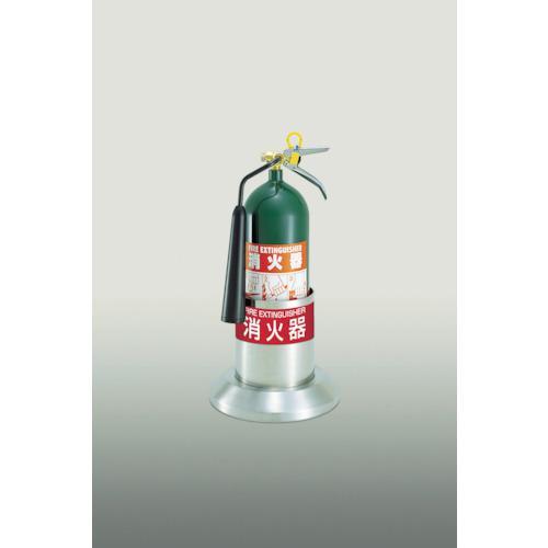 ■PROFIT 消火器ボックス置型 PFG-00S-S1 ヒガノ(株)【4122836:0】