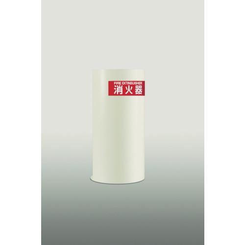 ■PROFIT 消火器ボックス置型 PFR-034-L-S1 ヒガノ(株)【4122852:0】