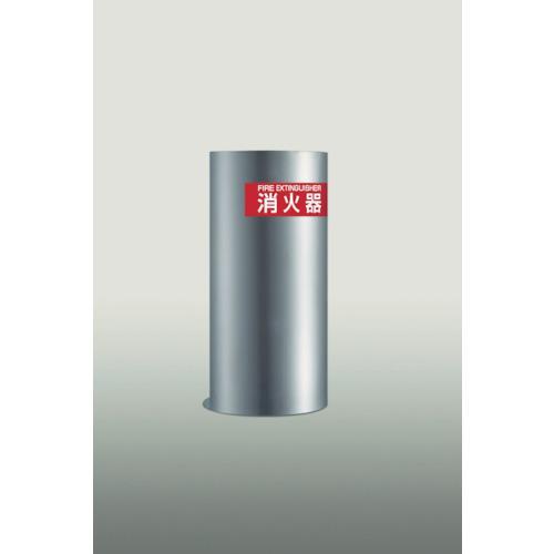 ■PROFIT 消火器ボックス置型 PFR-03S-L-S1 ヒガノ(株)【4122879:0】