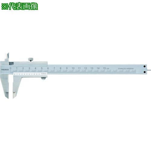 ■TRUSCO ユニバーサルデザイン標準型ノギス 300mm THN-30-U トラスコ中山(株)【4153031:0】