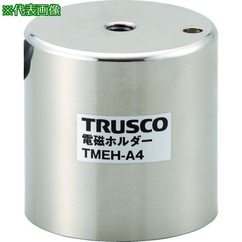 ■TRUSCO 電磁ホルダー Φ60XH60 TMEH-A6 トラスコ中山(株)【4158491:0】