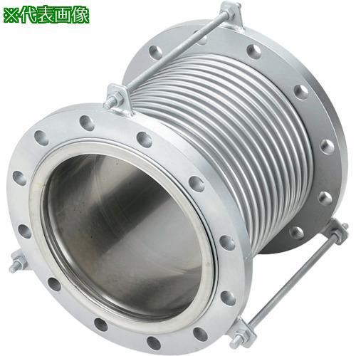 ■NFK 排気ライン用伸縮管継手 5KフランジSS400 100AX150L NK7300-100-150 【4204671:0】