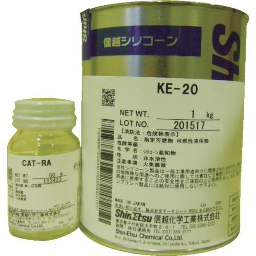 爆売り 信越化学工業 離型剤 ■信越 一般型取り用 4230051:0 2液 1kg〔品番:KE20〕 売却