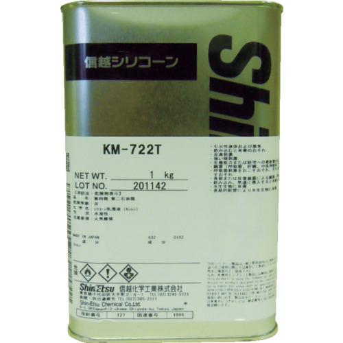 ■信越 エマルジョン型離型剤 16KG  〔品番:KM742T-16〕直送元【4230752:0】【個人宅配送不可】