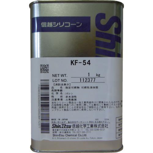 ■信越 シリコーン 1kg 高温用 KF54-1 信越化学工業(株)【4237609:0】
