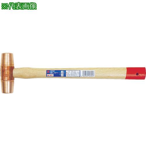 ■OH 強力型銅ハンマー#5  FH-50 【4239661:0】