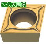 ■日立ツール バイト用インサート CCMT09T308-JE HG8025(10個) 【4283902×10:0】