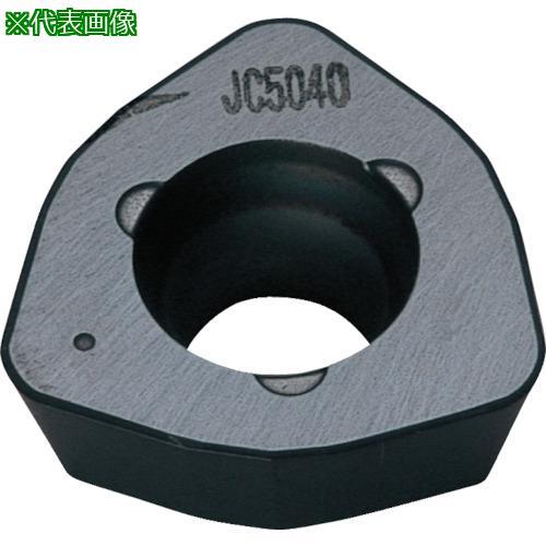 ■ダイジェット 高送りダイマスター用チップ JC8015(10個) WDMW06T320ZTR 【4302168×10:0】