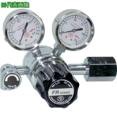 ■ヤマト 分析機用二段圧力調整器 FR-1B  FR1BTRC12 【4344600:0】