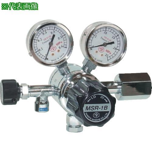 ■ヤマト 分析機用二段圧力調整器 MSR-1B  MSR1B13TRC 【4344740:0】