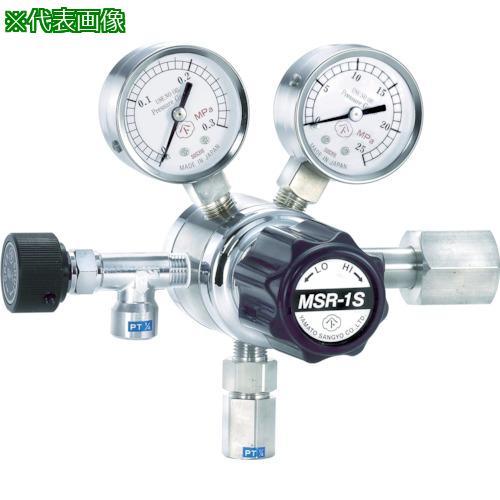 ■ヤマト 分析機用二段圧力調整器 MSR-1S  MSR1S13TRC 【4344774:0】