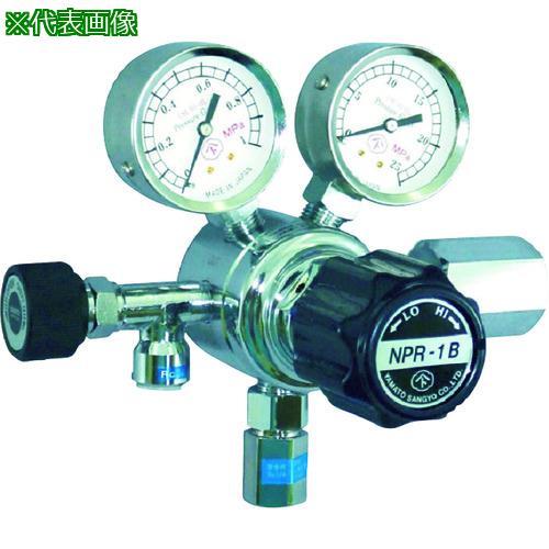 ■ヤマト 分析機用圧力調整器 NPR-1B  NPR-1B-R-12N01-2210-F-H2 【4344855:0】