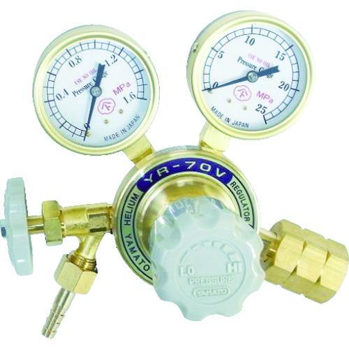 ■ヤマト ヘリウム用圧力調整器 YR-70V  YR-70V-22-13HG03 【4346777:0】