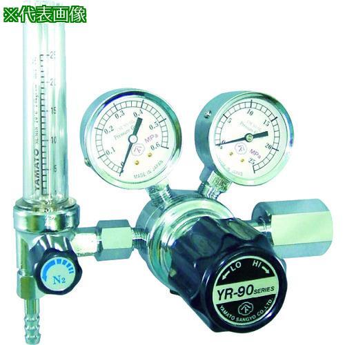 ■ヤマト 汎用小型圧力調整器 YR-90F(流量計付)  YR-90F-R-11FS-25-N2-2205 【4346823:0】