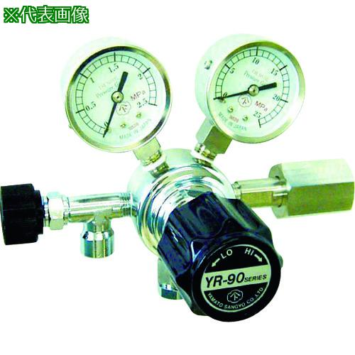 ■ヤマト 分析機用圧力調整器 YR-90S  YR-90S-R-12N01-2210-H2 【4346904:0】