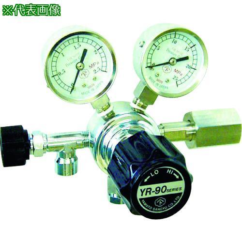 ■ヤマト 分析機用圧力調整器 YR-90S  YR-90S-R-13N01-2210-HE 【4346912:0】