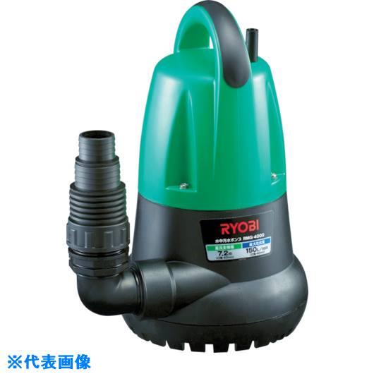 ■リョービ 水中汚水ポンプ(60HZ)  RMG-400060HZ 【4372573:0】
