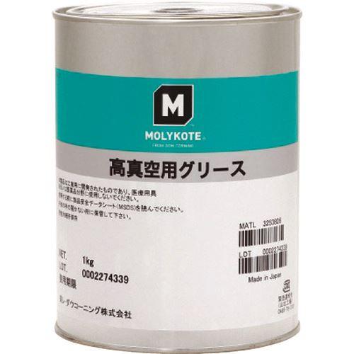 ■モリコート シリコーン・高真空 高真空用グリース 1kg FS-10 【4386892:0】