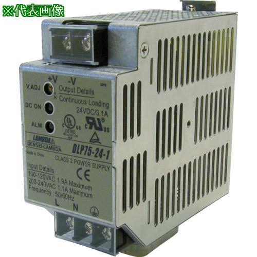 ■TDKラムダ FA用DINレール取り付AC-DC電源 DLPシリーズ100W DLP100-24-1 TDKラムダ(株)【4402707:0】