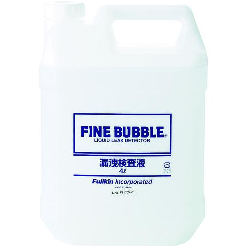 ■フジキン 漏洩検査液 ファインバブル 4L LL-L-1 (株)フジキン【4471270:0】