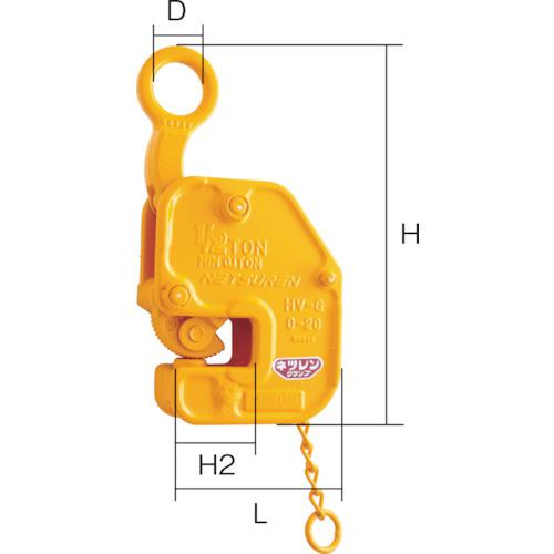 ■ネツレン HV-G型 1/2TON 竪吊・横吊兼用クランプ B2170 三木ネツレン(株)【4486170:0】