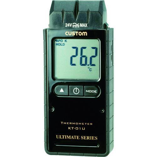 ■カスタム デジタル温度計(Kタイプ1ch) KT-01U (株)カスタム【4492251:0】