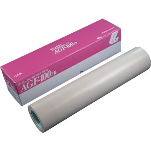 ■チューコーフロー フッ素樹脂(テフロンPTFE製)粘着テープ AGF100FR 0.13t×300w×10m AGF100FR-13X300 中興化成工業(株)【4494105:0】